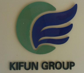 Fixations Entreprises - Ningbo Kifun Wood Co.,Ltd.