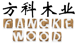 Personne Privée - Qingdao Fangke Wood Industry co.,ltd